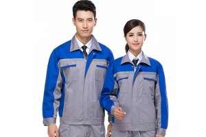 Bảo vệ người lao động bằng đồng phục bảo hộ