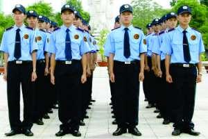 May đồng phục bảo vệ đẹp, ấn tượng tại quận 10